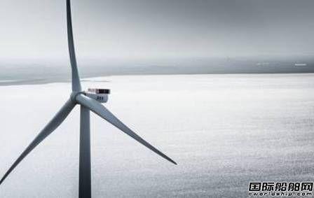MHI Vestas接获100台风力发电机订单
