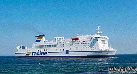 金陵船厂首获德国TT-Line双燃料客滚船订单