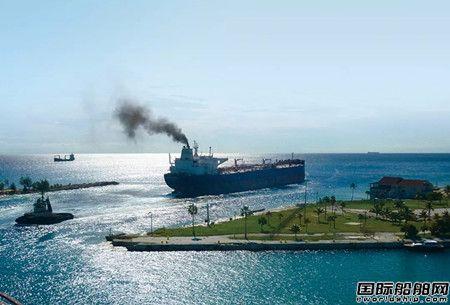 """中国船级社发布关于""""船舶大气污染物排放控制区实施方案""""的通告"""