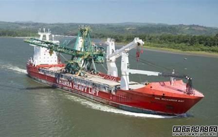 """德国重吊船船东HHL""""再次""""破产"""