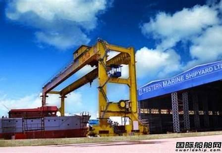 Western Marine船厂获2艘油船和1艘OSV订单