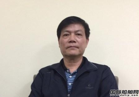 """越南最大国有船企""""抱团""""腐败被一窝端"""