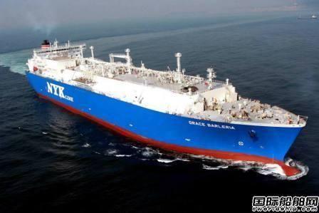 日本邮船3艘在新建LNG船获18年长期租约