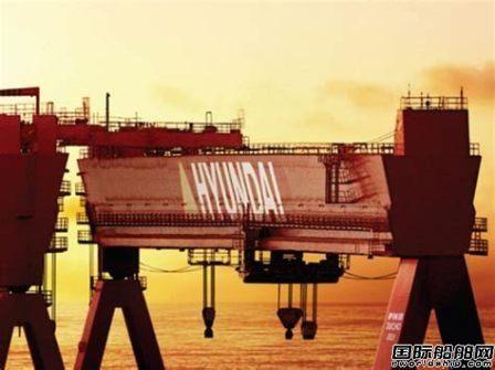 韩国造船业提前锁定今年订单排名第一