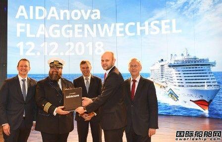 全球首艘纯LNG动力豪华邮轮正式交付