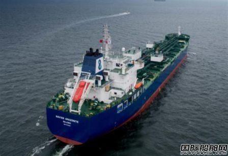 Navig8与中航国际租赁签署2艘油船售后回租合同