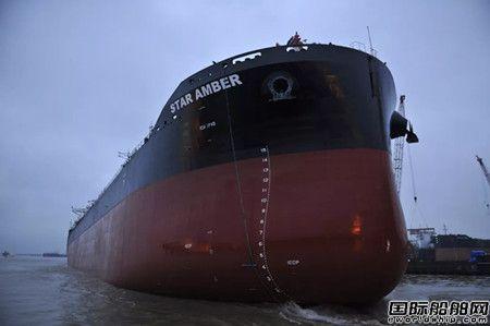 扬子江船业一艘82000DWT散货船下水