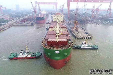 扬子江船业一艘62000吨木片船出坞