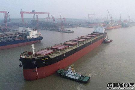 扬子江船业2艘82000吨散货船完成节点