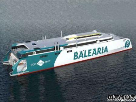 Incat Crowther披露最新LNG动力双体客滚船设计