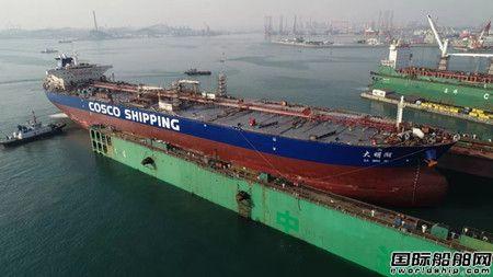 大连中远海运重工30万吨浮船坞加宽改造纪实