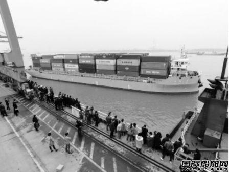 """江海直达1140集装箱船""""汉海1号""""创多项记录"""