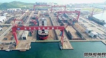 北船重工获4艘好望角型散货船订单
