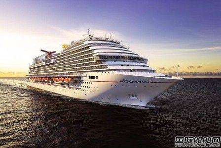 嘉年华集团宣布2019年将有4艘新邮轮下水