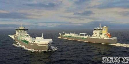 Dosnotank证实在芜湖造船厂订造3艘冰级油船