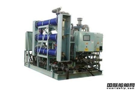 De Nora公司压载水系统通过USCG型式认证