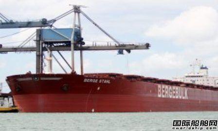 Berge Bulk从工银租赁收购4艘好望角型散货船