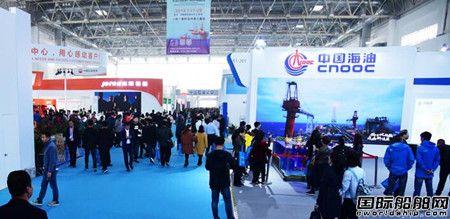 第九届北京国际海洋工程技术与装备展览会(CM2019)即将开幕