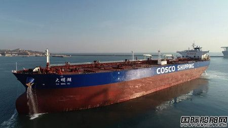大连中远海运重工完成国内最大液货船CAP标准改装工程
