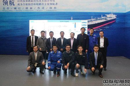 青岛双瑞成功举办船舶废气清洗系统技术研讨会