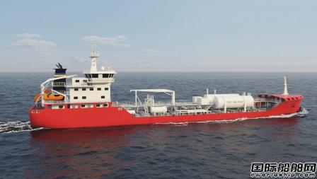 中航鼎衡获4艘双燃料化学品船订单