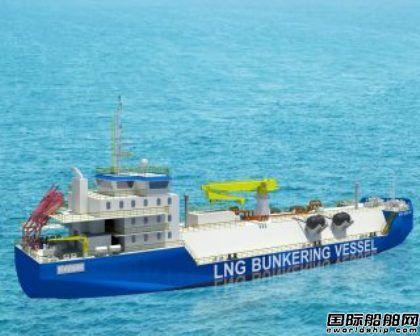 吉宝获2亿美元新船和改装合同
