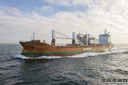 Spliethoff将为旗下整船队安装洗涤器