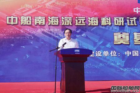 中船集团南海三亚基地项目开工