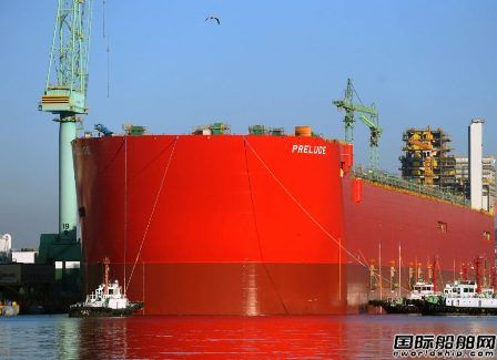 造价125亿美元!全球最大FLNG投产