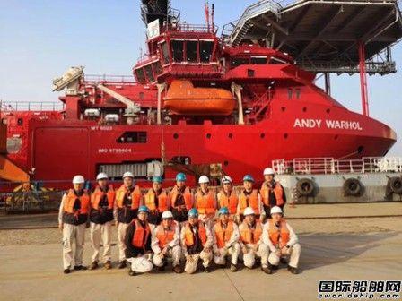 青岛武船MT6023型深潜水工作支持船完成海试