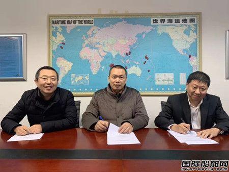 江南造船再获1+1艘86000立方米VLGC订单