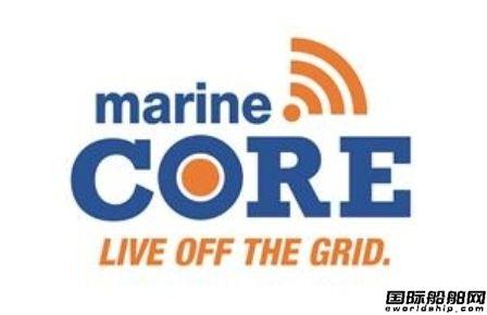EC Ruff Marine推出海上通信解决方案Marine CORE