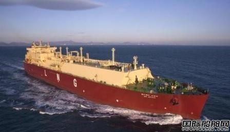 三星重工获1艘LNG船订单