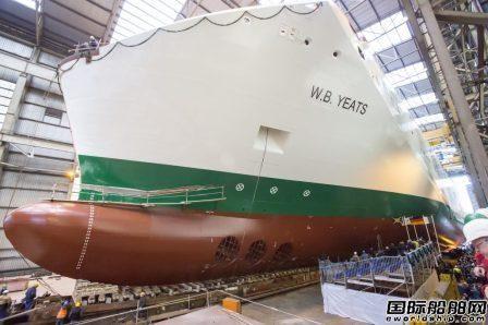 FSG船厂几经延期终于交付1艘客滚船