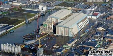 出售失败,Heerema将关闭荷兰船厂