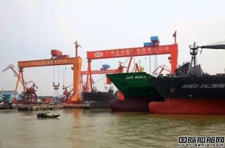 文冲船厂获1130万元中央特困企业专项治理补助资金