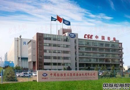 中国船柴拟转让14.65%股权