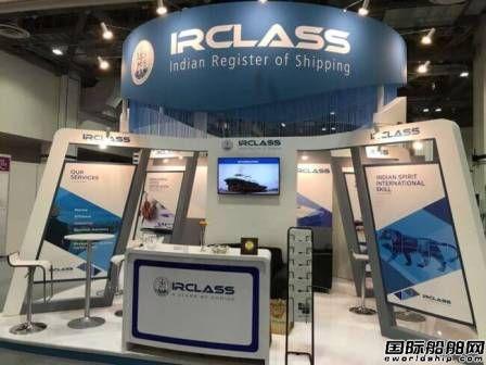印度船级社拓展中东市场获重大进展
