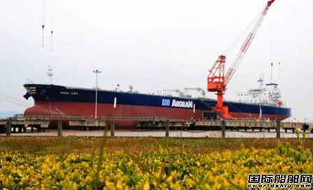 舟山中远海运重工交付2019年首艘船