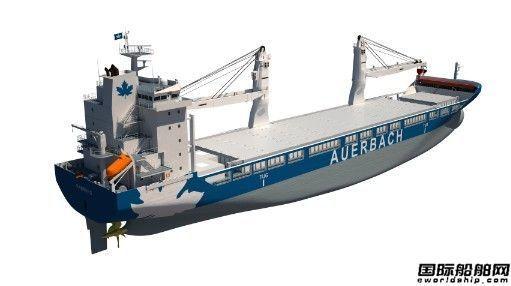 4艘撤单船赔偿1.1亿美元!中海重工败诉