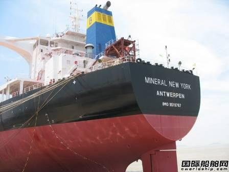 拒绝安装洗涤器!CMB欲推氢动力散货船