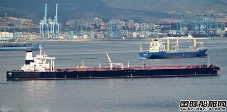 Mercator出售史上最贵VLCC退出市场