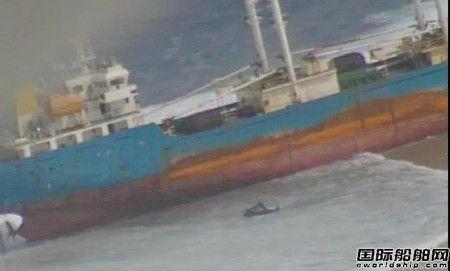 一艘触礁宁波远洋运输船船员全部获救