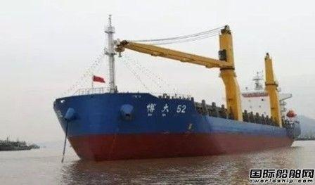 博大船业一艘932TEU集装箱船下水
