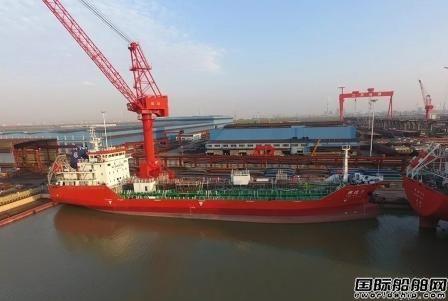 江苏海通交付一艘5390吨双相不锈钢化学品船