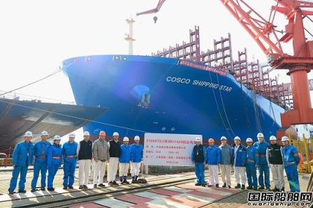 江南造船一艘21000TEU集装箱船出坞