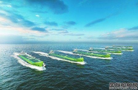 全球首艘深海LNG动力散货船获首个官方专利权