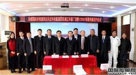 江东船厂获4艘12500吨散货船订单