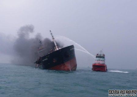 香港南丫岛一艘油船起火爆炸一死两伤