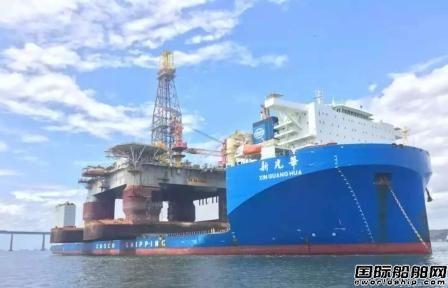 新光华轮成功卸载AMAZONIA钻井平台